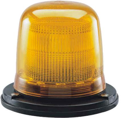 Gyrophare orange Xénon Cobo 1031117
