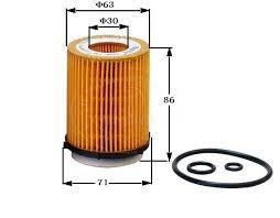 Filtre à huile Cartouche filtrante M270 (0009)